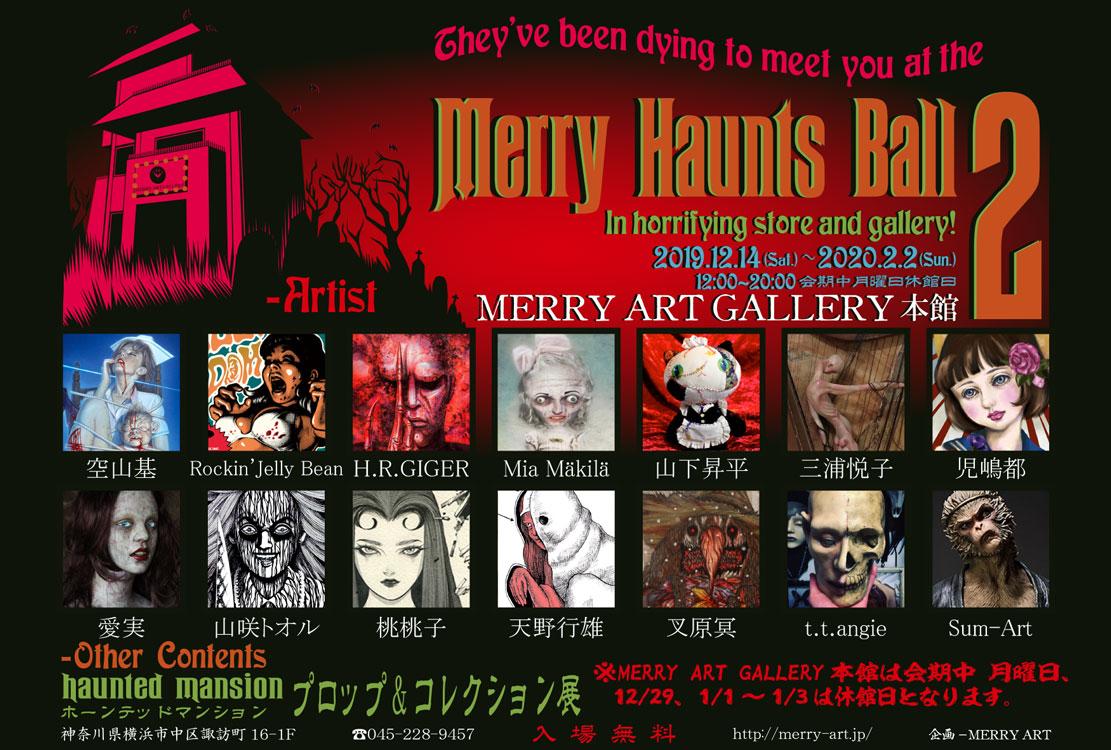 Merry Haunts Ball 2 - in horrifying store & gallery ! -