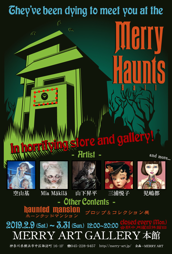 Merry Haunts Ball